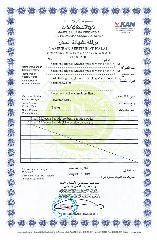 MUI certificate