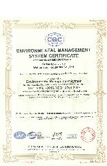 ISO14000 CERTIFICATION