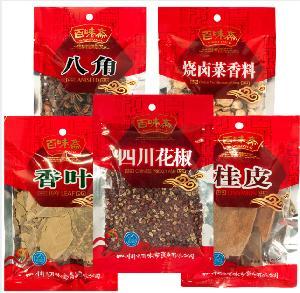 Sichuan Pepper Aniseed Bay Leaf Cinnamon Chilli Amomum Tsao-ko