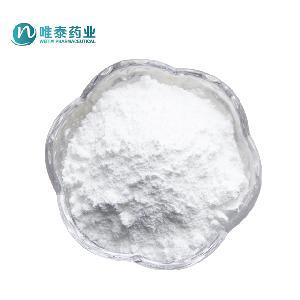 Никотинамид рибозид хлорид NR-CL