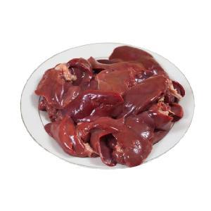 High Quality Frozen Boneless Halal Chicken Liver