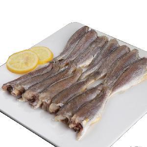 Fish Small Yellow Croaker Organic Frozen Scaled Headless