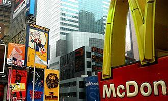 McDonald's China accesses Alibaba's commercial operating system