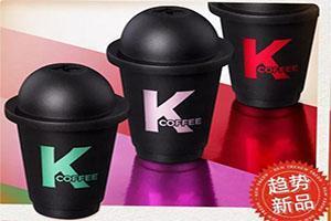 KFC starts selling instant coffee