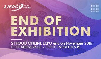 The 2nd 21Food Online Expo successfully concluded on November 20,2020!