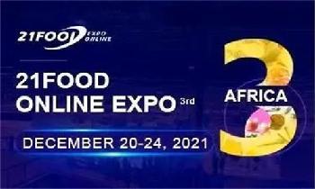 3-я выставка 21Food Online Expo(Asia) успешно завершилась 5 марта 2021 года!
