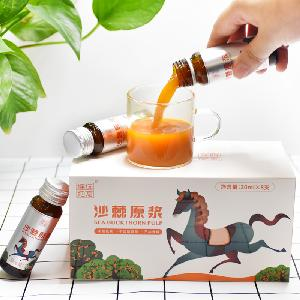 Sea-buckthorn Raw Juice