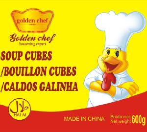 Halal Seasoning  bouillon   cube