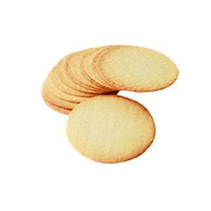 Golden Bake Automatic Potato crisp cracker Production Line