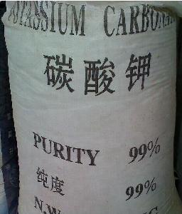 Low price tech grade food grade bulk potassium carbonate k2co3 99.5%