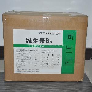 Nutritious  Vitamin  b1 b6  b12  powder with FREE SAMPLE