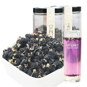 Chinese Dried Black Goji Berry