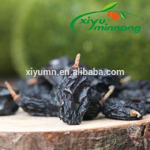 dried black currant ,dried black raisins