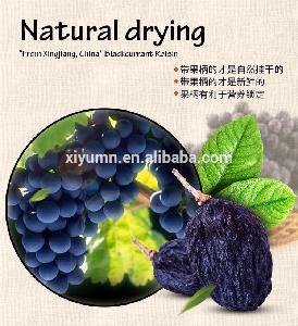 black currant raisins dried grapes