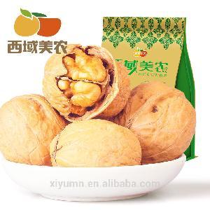 Organic Xinjiang nuts in shell whole walnuts