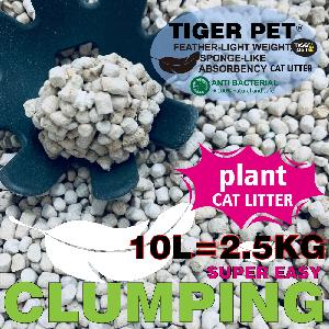 Super Clumping Wholesale high quality raw material  plant   cat litter for  pet  shop