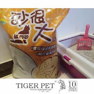 On sale  products  low dust 100% biodegradable Pine  wood  pellet cat toilet sand