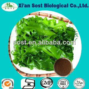 Natural  cosmetic  grade seaweed extract for  cosmetic s