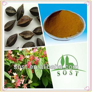 Best-selling Fructus Quisqualis Herbal Extract