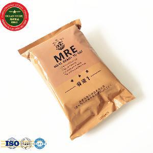 mre combat rations food product type MRE