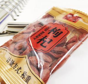 goji dried fruit