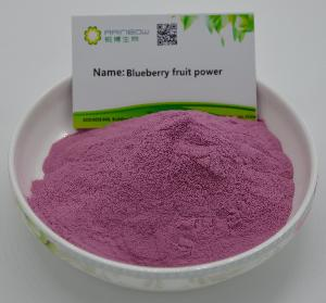 Natural Food Grade Blueberry Juice Powder blueberry extract