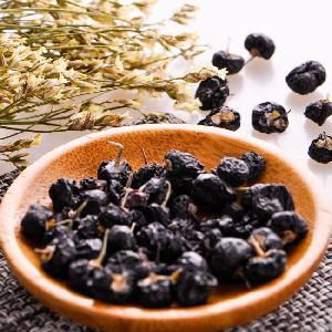 Organic Natural Wild Black Goji Berry Dried Lycii Wolfberry Lycium Ruthenicum
