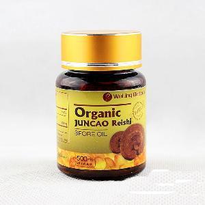 Ganoderma Reishi Health Nature Triterpenes Beta Glucan Polysaccharides Herbal Extract Pure Maca Capsules