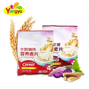 Milk and  Fruit s Vegetable High Calcium  Nutrition  Cereal Powder