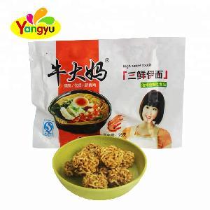 Halal Noodle Delicious Crispy Noodle Snack