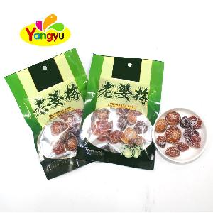 Chinese  Dried   Fruit   Wholesale  Wife Plum In Bulk