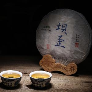 PR022  wholesale  yunnan golden green pu er tea pu erh tea cake  chinese  tea puer