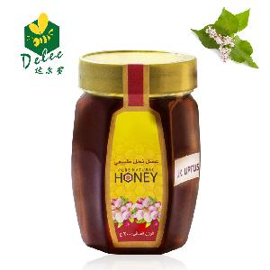 Agriculture bee farm  turkish  organic buckwheat honey
