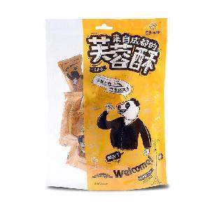 200g puffed rice cake  puff Crackers  tea-time cake