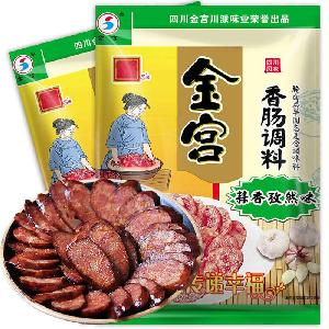 jingong 220g Jingong garlic cumin flavor sausage seasoning blend Winter salami seasoning Chinese food