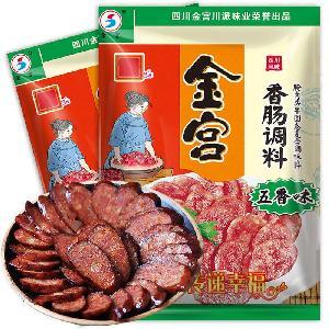 jingong 220g Jingong five spices flavor sausage  seasoning blend Winter salami seasoning Chinese food