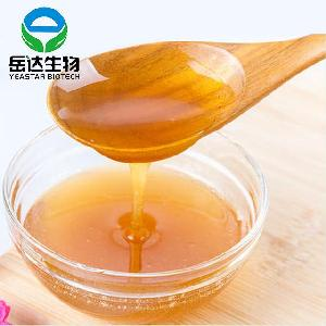 Rice Syrup /Clear Glucose Syrup For  Sweet ness/ Food   Additive  CAS8029-43-4