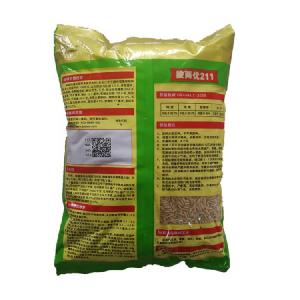 High yield  hybrid   rice   seed s for cultivating