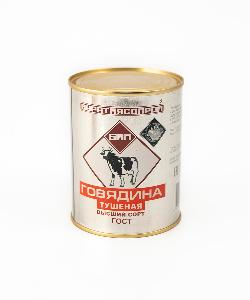 Canned Meat Stewed Beef Of The Highest Grade