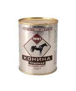Canned Meat Stewed Horse Meat Of The Highest Grade