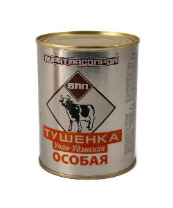 Canned Meat Stewed beef  Ulan-Udenskaya Special