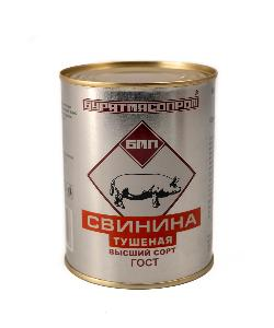 Canned Meat Stewed Pork Of The Highest Grade