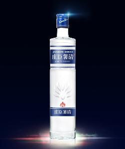 Vodka  Special 120 40%Vol 500ML Glass bottle Best quality Engline brand Engline Vodka