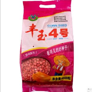 Touchhealthy supply Dense planting type high yield  corn  seeds/maize seeds 4500 seeds/bags