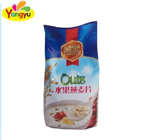 Nutrition cereal breakfast fruit oatmeal Original Flavor oats High quality healthy food