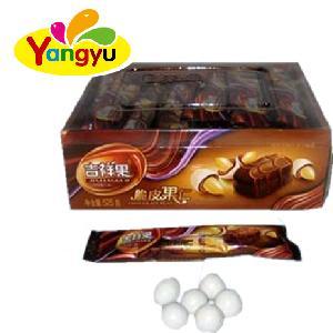 Halal Round Crispy white Peanut Chocolate Bean kids candy for wholesale