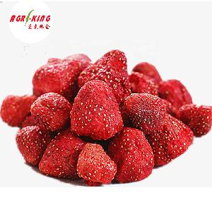 FD  Dry  Frozen Whole  Strawberry   Fruit s
