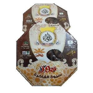 Premium Quality semi dry dates lowest price 800 gr