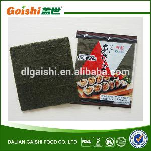 Kosher yaki sushi roasted seaweed nori for rice ball