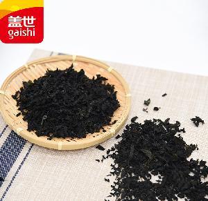 GAISHI Kosher Grade A B C D Dried Fresh Dried seaweed wakame